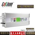 通天王12V30A360W開關電源戶外防水足功率LED洗牆燈發光字 5