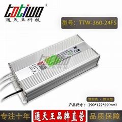 通天王24V15A防水开关电源360W直流变压器户外LED稳压IP67