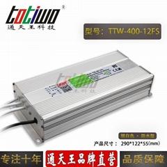 通天王12V400W防水开关电源33A变压器IP67直流LED灯箱