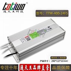 通天王24V400W16.67A防水LED开关电源户外变压器IP67稳压器