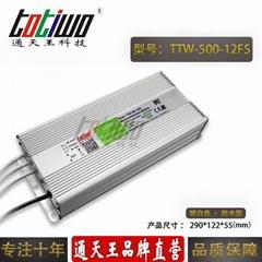 通天王12V42A500W防水開關電源大功率LED發光字集中