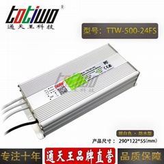 通天王24V500W21A开关电源户外防水洗墙灯大功率IP67质保三年
