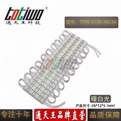 LED模组广告灯箱发光字招牌灯带5730高亮防水3灯光源模组暖白光