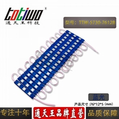 LED發光模組12V防水3燈5730貼片模組廣告燈箱招牌字燈