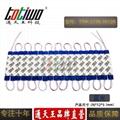 LED發光模組12V防水3燈5730貼片模組廣告燈箱招牌字燈帶藍光 3