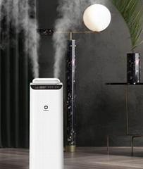 Air humidifier household quiet bedroom fog floor-to-floor water