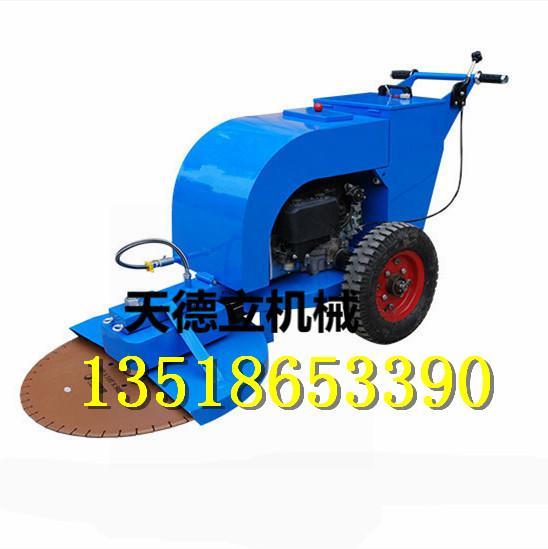 路面混凝土管樁切割手推汽油切樁機  3