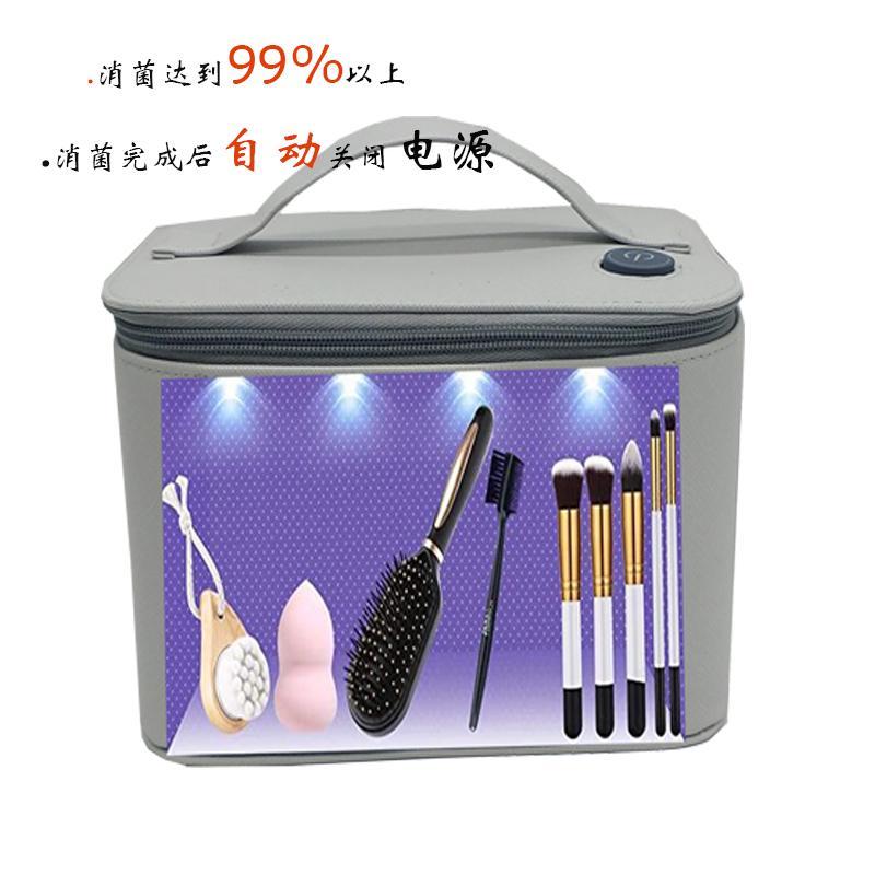便攜UVC紫外線消毒手提包包 1