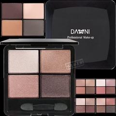 Web celebrity eyeshadow disc earth color girl pearl matte waterproof