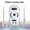 2021年新款智能擦窗機器人家