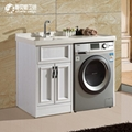manufacturer and wholesale  high quality carbon fiber Laundry cabinet  3