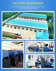 ShandongMinanSealsCO.,LTD