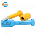 MA - BS 9011 Shipping security tamper evident disposable ABS bolt seal 3