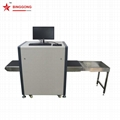 BG-X5030 X ray baggage scanner