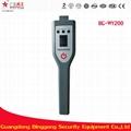 BG-WY200 Liquid detector