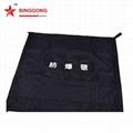 BG-FB100 Explosion-proof blanket