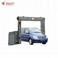 BG-XCJ1000 Vehicle inspection system