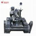 BG-A10 EOD robot