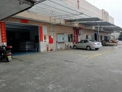 Foshan City Detaohai Furniture Co., Ltd.