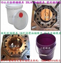 塑料模具厂家11.12.13升HDPE桶模具批发价格