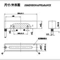 興瑞達定做直流方形強吸力吸盤電磁鐵23550 2