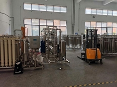 绍兴海纳膜技术有限公司