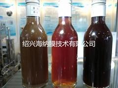 中藥口服液除菌除雜膜過濾設備