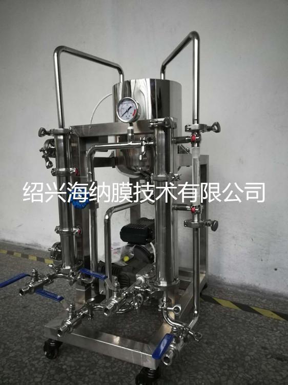 中藥口服液除菌除雜膜過濾設備 2