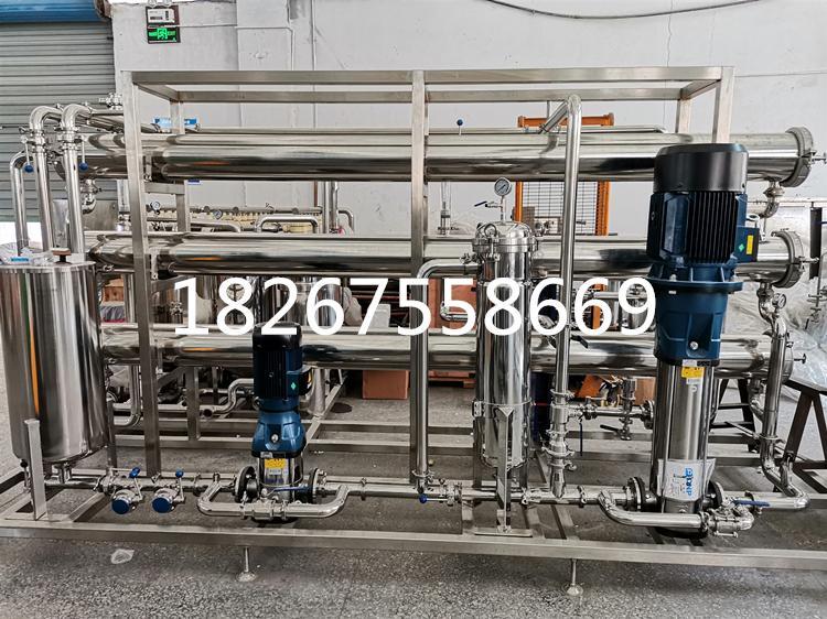 八角茴香油废水处理精油回收收集膜处理过滤设备 1