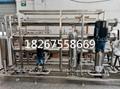 八角茴香油废水处理精油回收收集