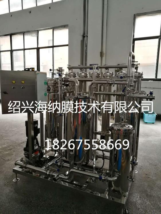 中药口服液的澄清提纯纳滤膜处理设备 1
