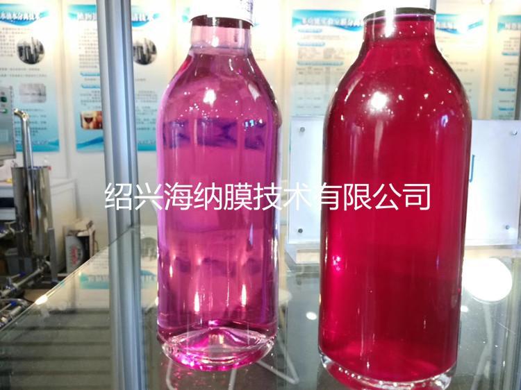 新型果醋澄清除杂过滤机 1