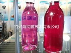 新型果醋澄清除杂过滤机
