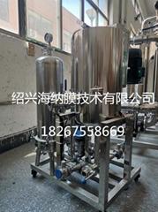 藥酒過濾器 保健酒過濾設備