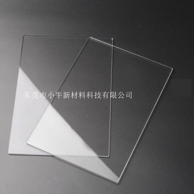 厂家直销亚克力板挤出工艺透明PMMA有机玻璃板 1
