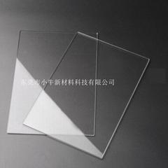 厂家直销亚克力板挤出工艺透明PMMA有机玻璃板