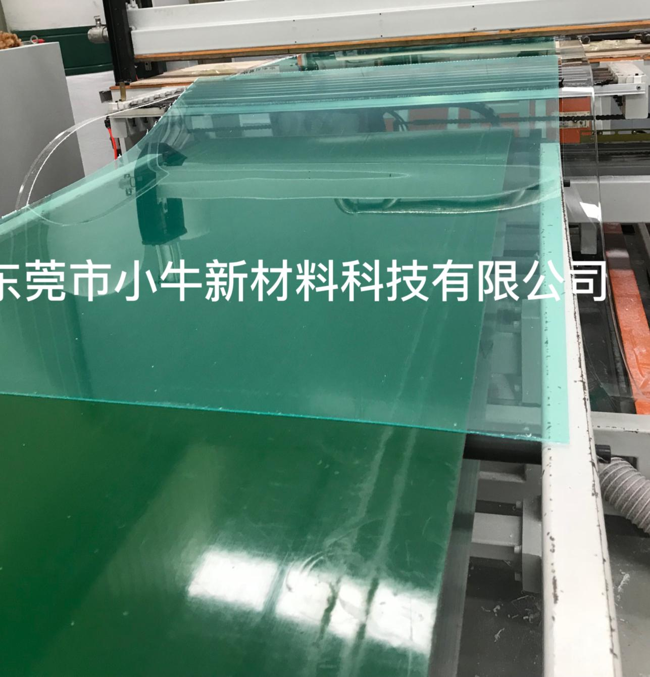 PS有机玻璃板透明PS板 2