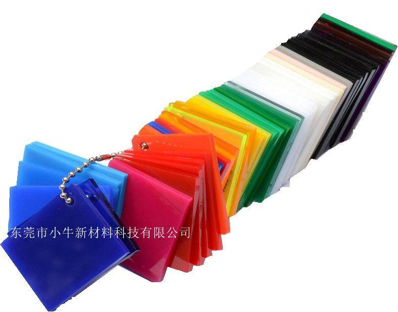 供应亚克力颜色板红黄蓝色PMMA有机玻璃板定制 1