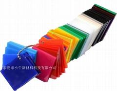 供应亚克力颜色板红黄蓝色PMMA有机玻璃板定制