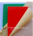 供应亚克力颜色板红黄蓝色PMMA有机玻璃板定制 2