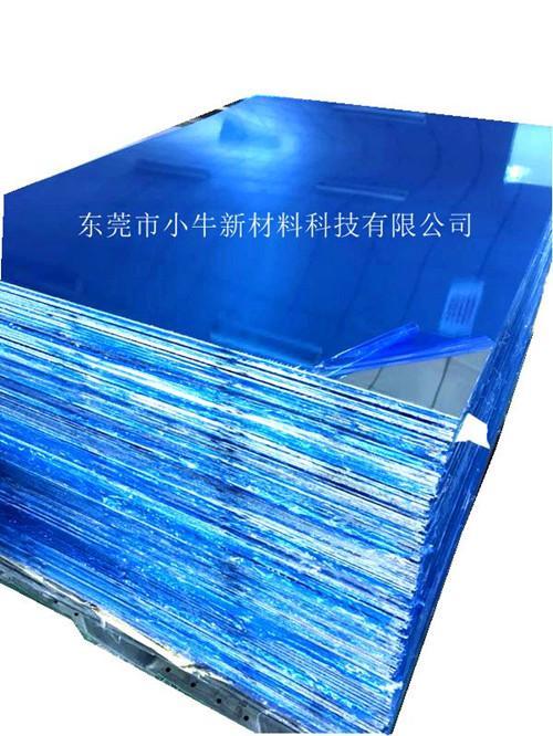 亚克力镜片生产厂家PMMA镜片PS塑料镜批发 1