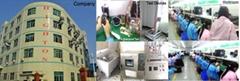 深圳市高通电子有限公司