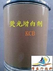 熒光增白劑 SWhite KCB