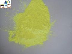 熒光增白劑KSB  注塑制品增白