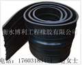 供應上海橡膠止水帶  中埋式橡
