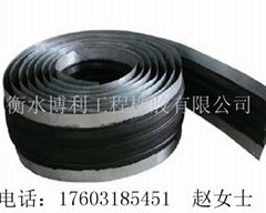 供应钢边式橡胶止水带
