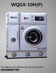 出售10公斤四氯乙烯干洗机
