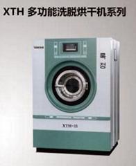 出售8公斤洗脱烘一体机