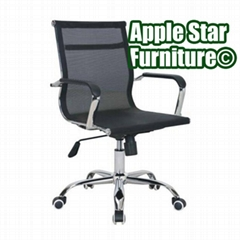 AS3005  **Conference Chair with 100% quality assured