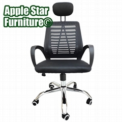 AS968-92  **Most Competitive Price on Office Executive Chair